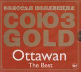 Ottawan / The Best (CD)