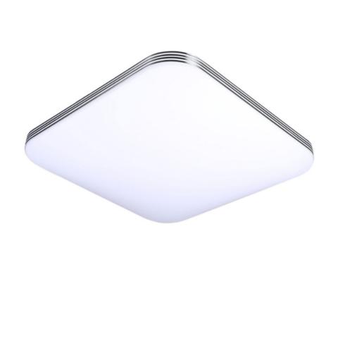 Светодиодный светильник с пультом SX-003/430-80W