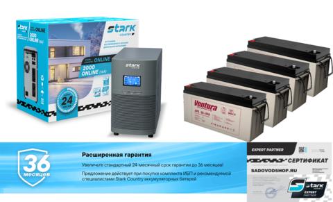 Комплект ИБП STARK COUNTRY 2000 ONLINE+GPL 12-150