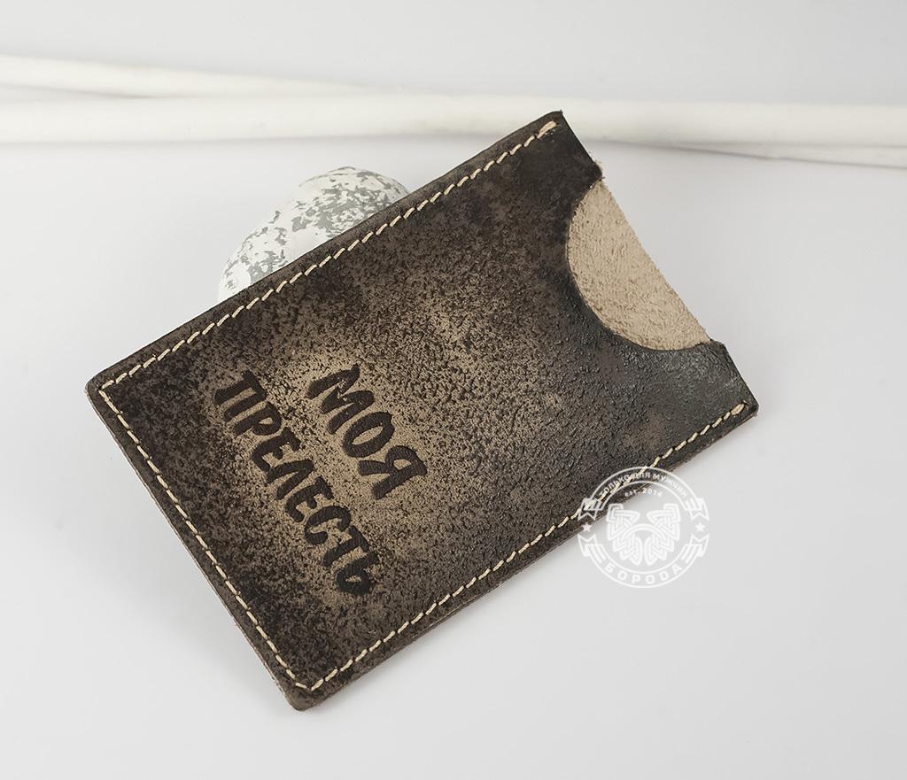 BY07-02-02 Футляр для карточек «Моя Прелесть» из натуральной кожи :) фото 03