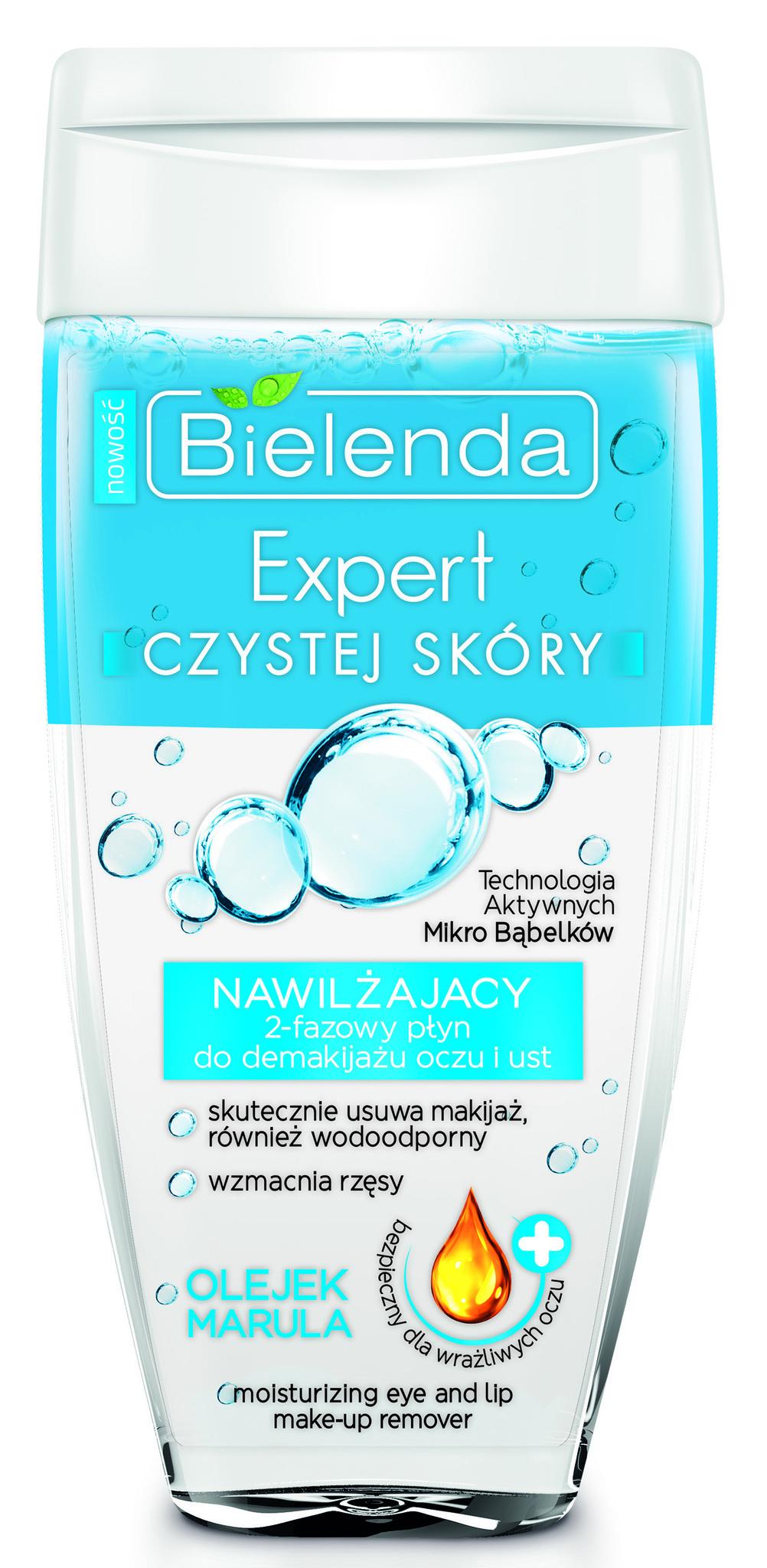 SKIN CLINIC PROFESSIONAL Увлажняющая 2-фазная жидкость для демакияжа глаз и губ с маслом Марула 150мл