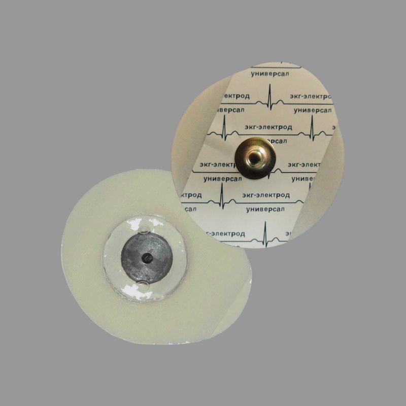Электрод ЭКГ 45х42 мм, одноразовый, универсал, Россия (7.0 руб/шт)