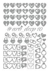Трафарет Arti Deep № 10