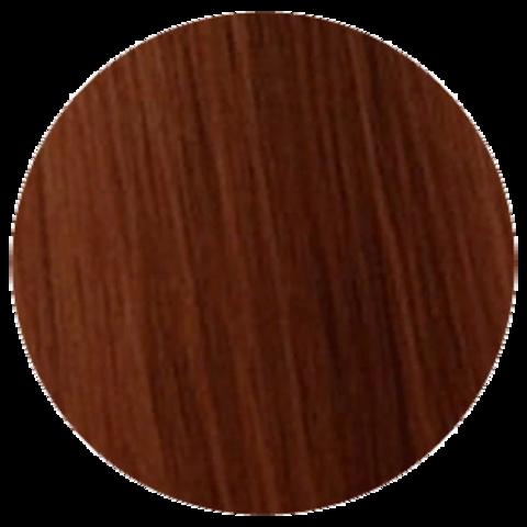 Goldwell Topchic 7KV (медно-фиолетовый) - Стойкая крем краска