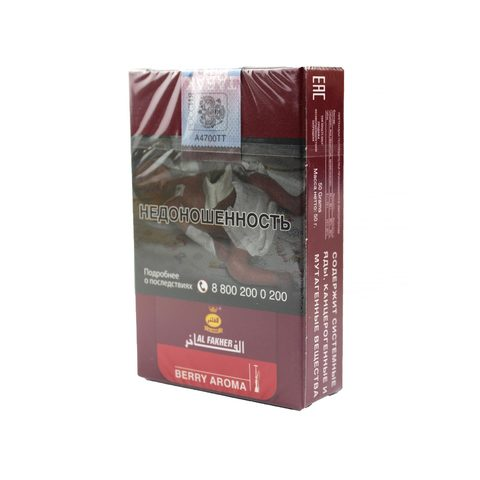 Табак для кальяна Al Fakher Berry 50 гр