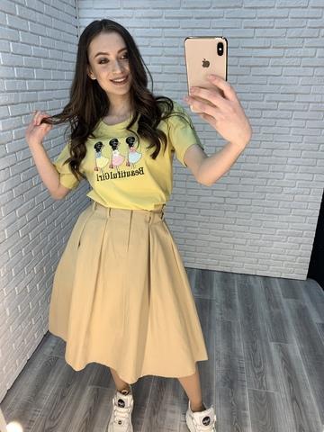 официальный интернет-магазин nadya