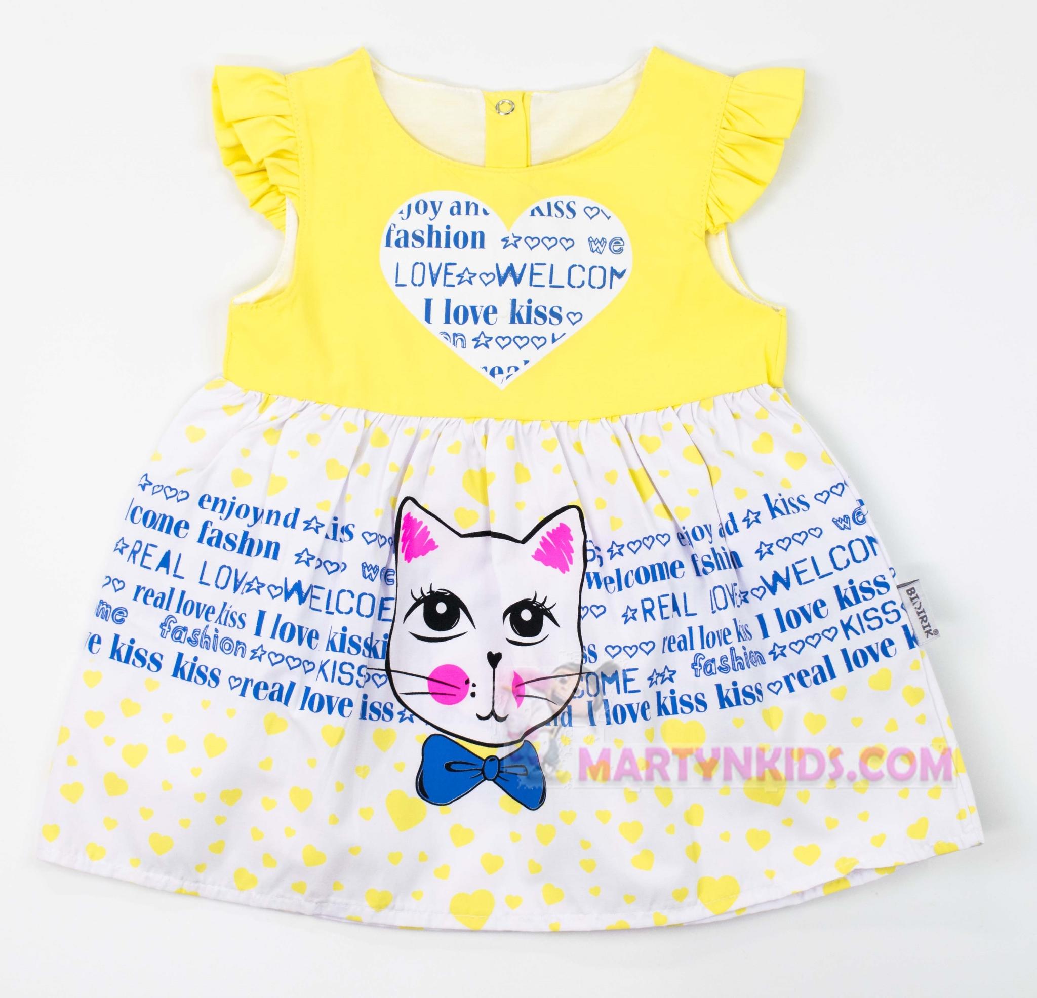3323 платье Киска