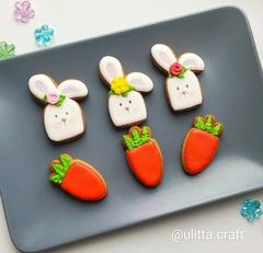 Морковка №1