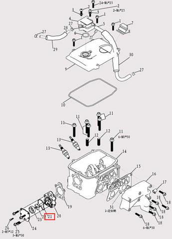 Уплотнитель масляного насоса Φ2 для лодочного мотора F9.8 Sea-PRO (9-21)