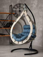 Подвесное кресло-кокон Капулло (Туманный лес)
