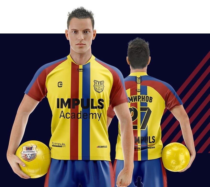 Футболка жёлтая с полосками