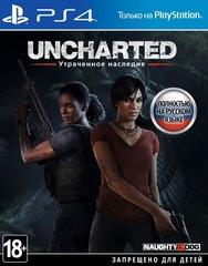 Uncharted: Утраченное наследие (The Lost Legacy) (PS4, русская версия)