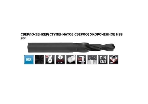 Сверло-зенкер по металлу 90° M4 3,3/4,5мм (короткий) HSS G VAP Ruko 102633 (В)