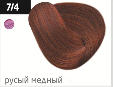 OLLIN color 7/4 русый медный 100мл перманентная крем-краска для волос