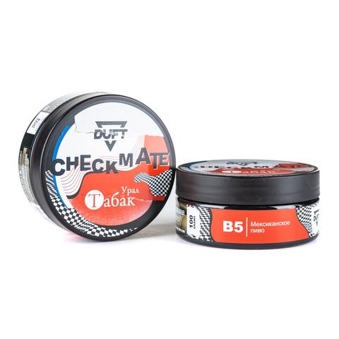 Табак Duft CheckMate B5 (Мексиканское Пиво) 100 г