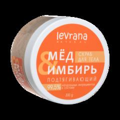 Скраб для тела подтягивающий Мед и имбирь, 250ml TМ Levrana