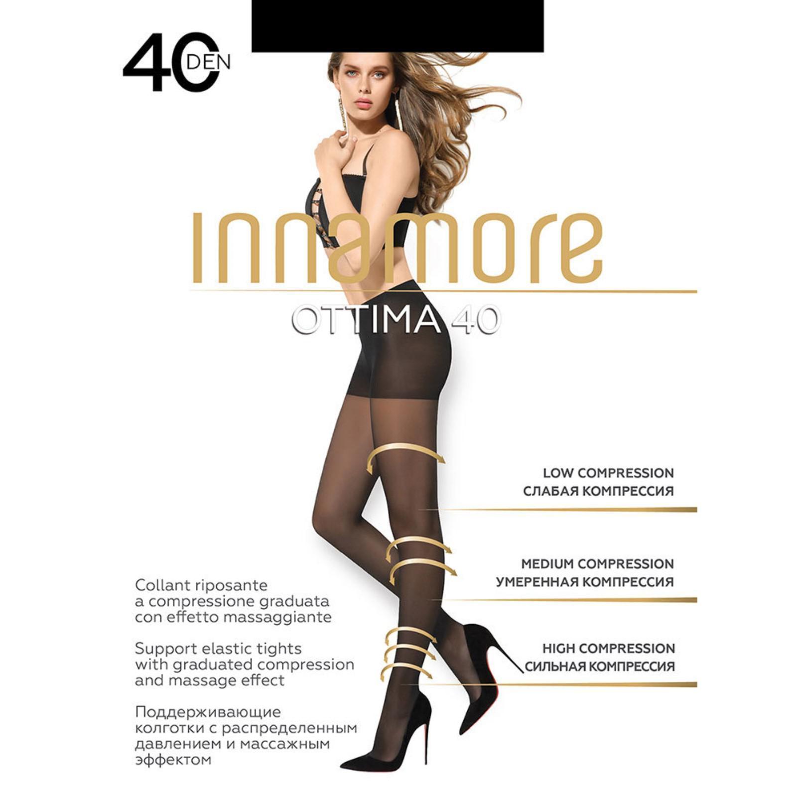 Innamore OTTIMA 40 XXL колготки женские