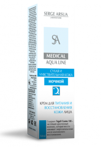 Крем ночной для питания и восстановления кожи лица MEDICAL AQUA LINE 50 мл НИИ Натуротерапии ТМ Serge Arsua