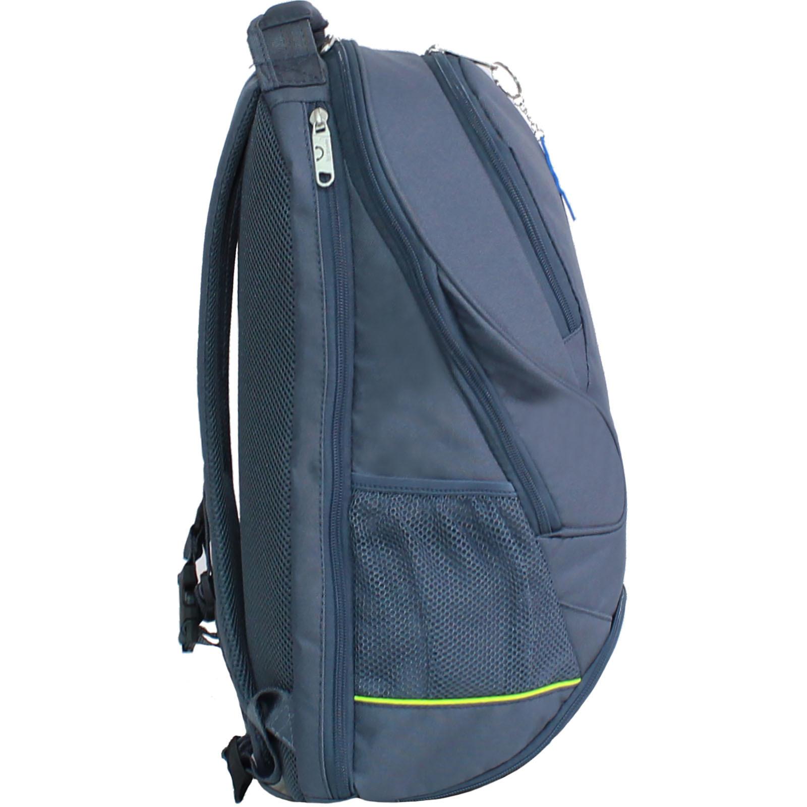Рюкзак для ноутбука Bagland Рюкзак ZOOTY 24 л. Серый (00531662) фото 2