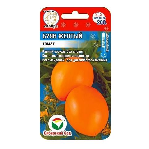 Буян желтый 20шт томат (Сиб Сад)