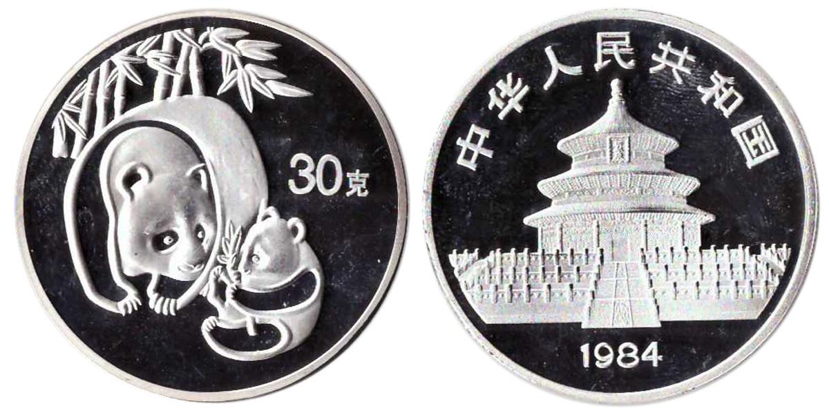 Жетон Китайская панда. Китай. 1984 год. PROOF