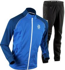 Костюм для Лыж и Зимнего Бега Bjorn Daehlie Ridge Motivation Blue мужской