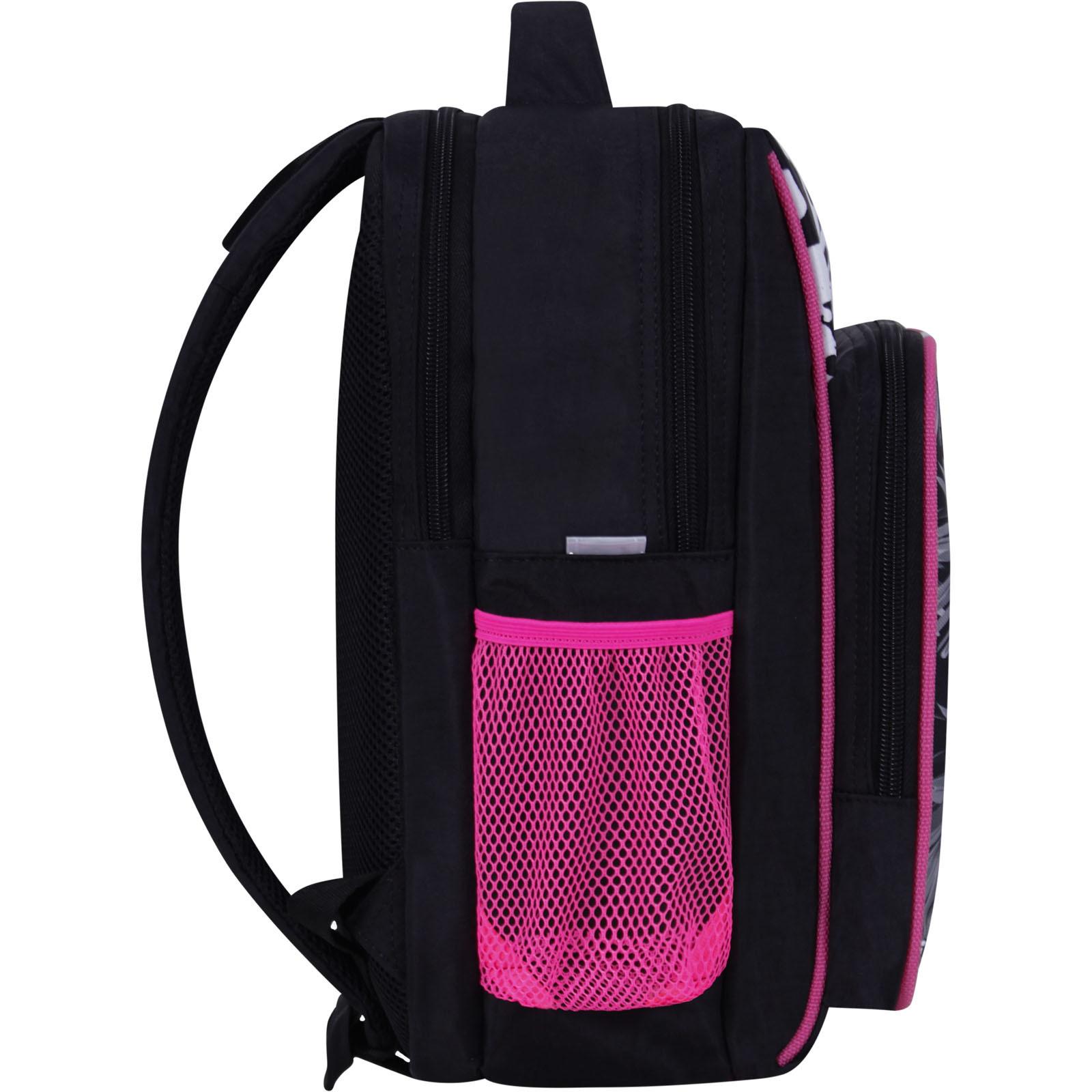 Рюкзак школьный Bagland Школьник 8 л. черный 881 (0012870)
