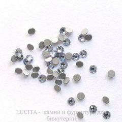 2058 Стразы Сваровски холодной фиксации Light Sapphire ss 5 (1,8-1,9 мм), 20 штук
