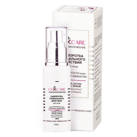 Витекс LUX CARE Сыворотка для лица глобального действия для упругости кожи с лифтинг-эффект,50мл