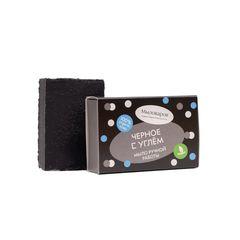 Мыло ручной работы (органическое) Черное с углем, в коробочке, 80g ТМ Мыловаров