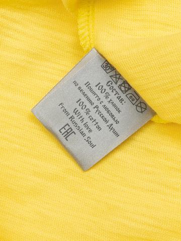 Мужская футболка «Великоросс» желтого цвета круглый ворот