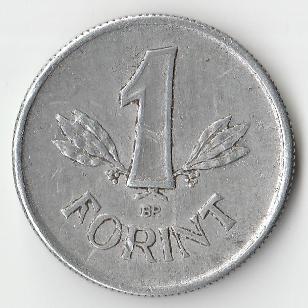 Монета 1 форинт 1949 года.