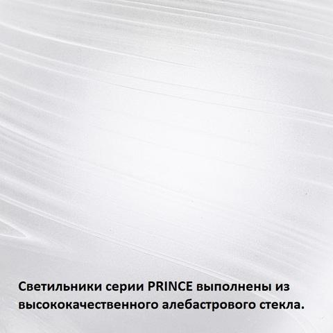 Настольная лампа Eglo PRINCE 1 86429 3