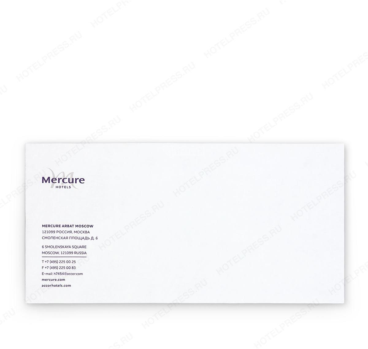 Конверт с внутренней запечаткой для отеля Mercure