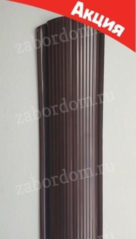 Евроштакетник металлический 110 мм RAL 8017 фигурный двусторонний 0.5 мм