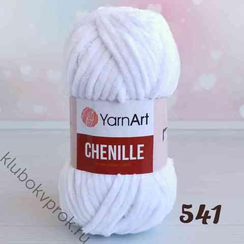 YARNART CHENILLE 541, Белый