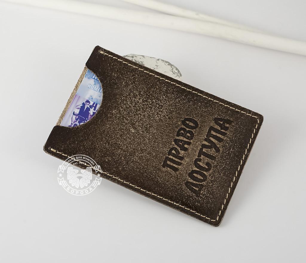 BY07-02-03 Футляр для карточек «Право Доступа» из натуральной кожи фото 03