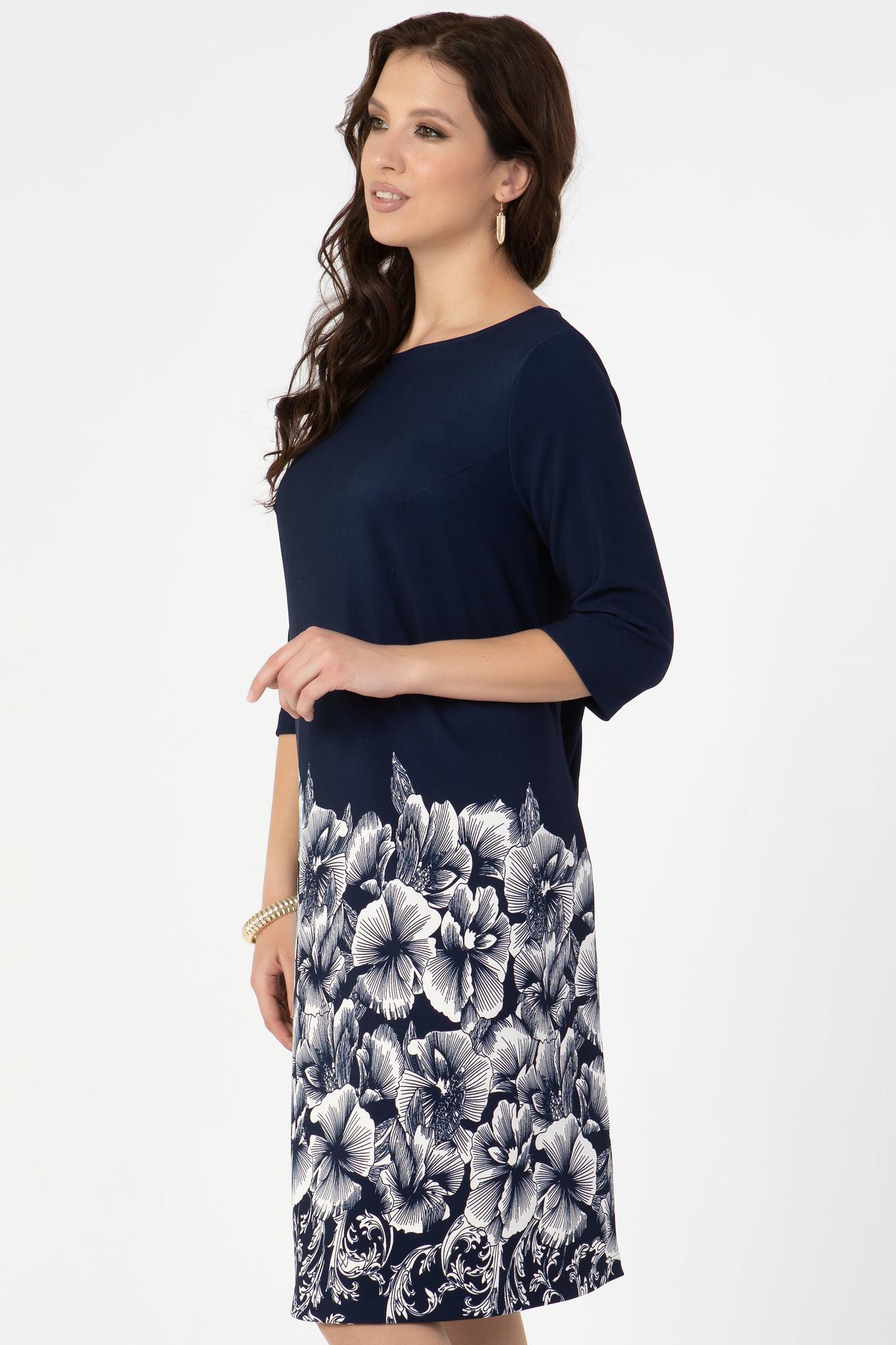 5261 Платье