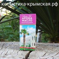 Аромамасло «Мускатная долина»™Мануфактура Дом Природы