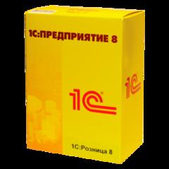 1С Розница 8 ПРОФ (USB)
