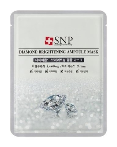 SNP Diamond Brightening Ampoule Mask (10pc)