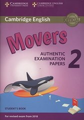 Movers 2 SB (New format)