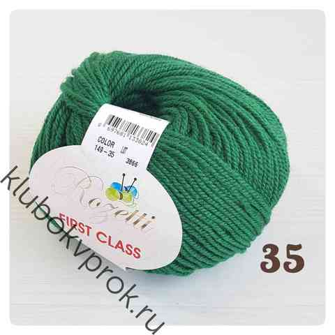 ROZETTI  FIRST CLASS 149-35, Темный зеленый