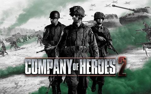 Company of Heroes 2 (для ПК, цифровой ключ)