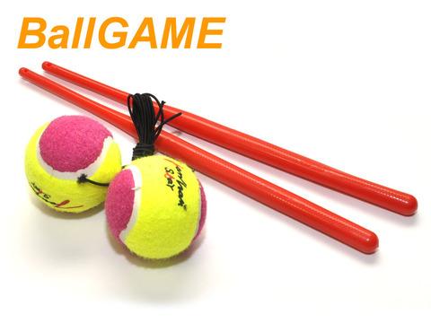 Игра BallGame для развития реакции и координации: S-P001