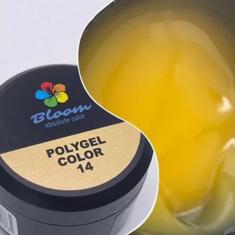 Bloom Полигель№14 12 гр желтый