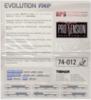 Накладка TIBHAR Evolution FX-P