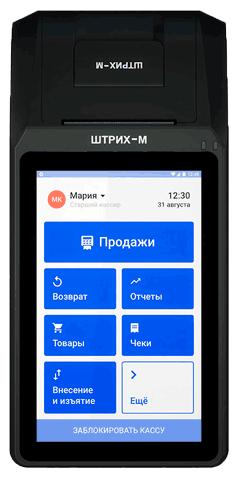ШТРИХ-СМАРТПОС-Ф