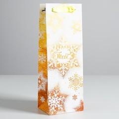 Пакет под бутылку крафтовый «Тебе», 13 × 36 × 10 см