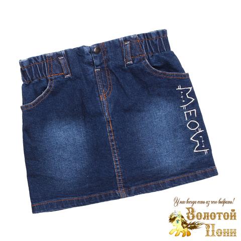 Юбка джинсовая девочке (2-5) 210908-OP1178